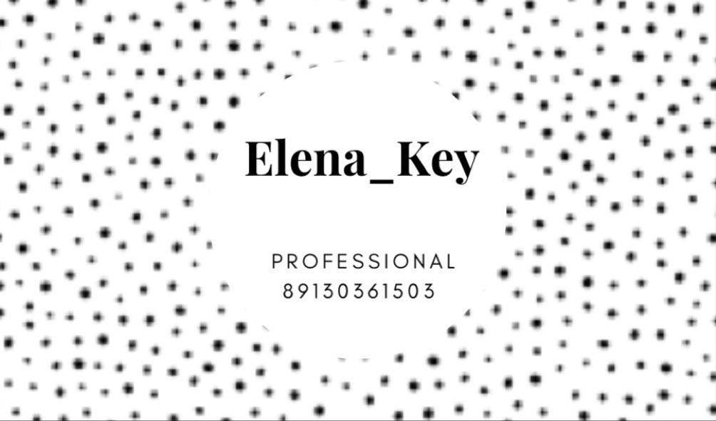 Команда визажистов Elena_Key