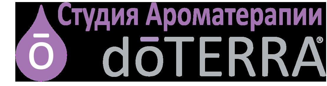 Студия-Ароматерапии